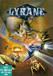 Lyrane