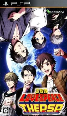 Koi Sentai Love & Peace the P.S.P: Power Zenkai! Special Youso Tenkomori de Portable Ka Daisakusen de Aru!