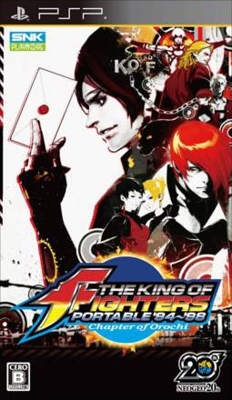 The King of Fighters Portable '94~'98: Chapter of Orochi