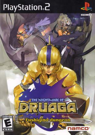 The Nightmare of Druaga