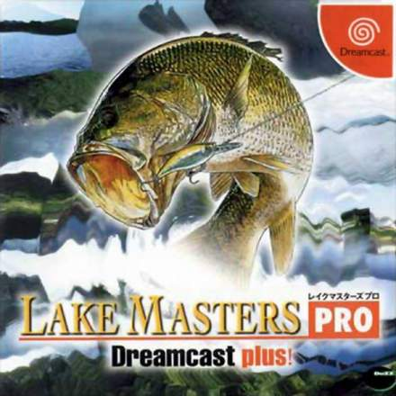 Lake Masters PRO for Dreamcast Plus!