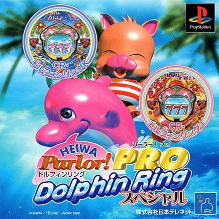 Heiwa Parlor! Pro: Dolphin Ring Special