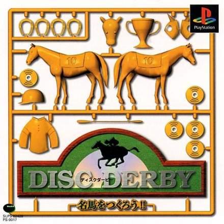 Disc Derby
