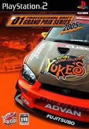 D1 Professional Drift Grand Prix Series 2005