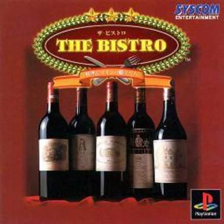The Bistro: Ryouri & Wine Shokunin-tachi