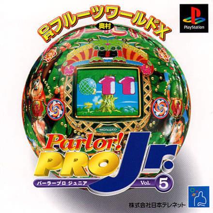 Parlor! Pro Jr. Vol. 5