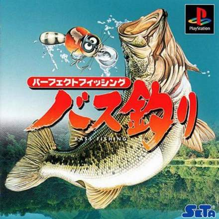Perfect Fishing: Bass Fishing
