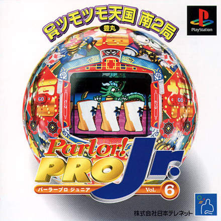 Parlor! Pro Jr. Vol. 6