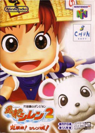 Fushigi no Dungeon: Fuurai no Shiren 2 - Oni Shuurai! Shiren Jou!