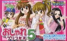 Oshare Princess 5