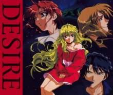 Desire: Haitoku no Rasen