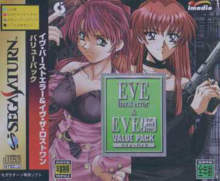 EVE: Burst Error & EVE: The Lost One Value Pack
