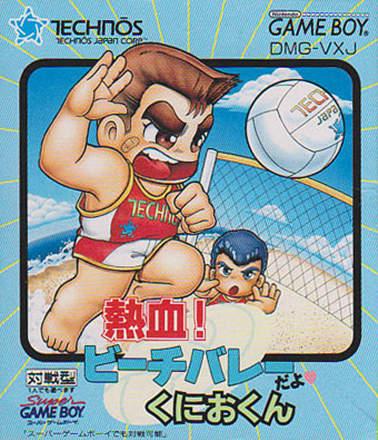 Nekketsu! Beach Volley dayo Kunio-Kun
