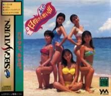 Hiyakuke no Omoide + Himekuri: Girls in Motion Puzzle Vol. 1