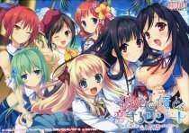 Kanojo to Ore to, Koisuru Resort: Kanojo to Ore to Koibito to. & Koisuru Natsu no Last Resort W Fan Disc