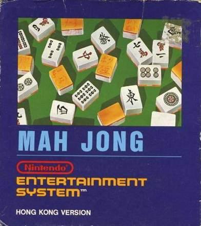 Mahjong (1986)