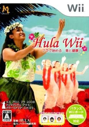 Hula Wii: Hula de Hajimeru - Bi to Kenkou!