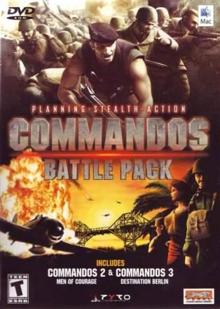 Commandos Battle Pack
