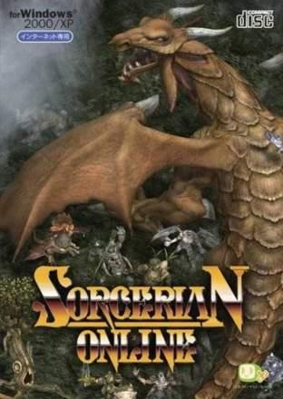 Sorcerian Online