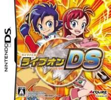 Live Battle Card: Live-On DS