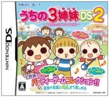 Uchi no 3 Shimai DS 2: 3 Shimai no Dekake Daisakusen