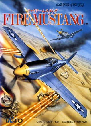 USAAF Mustang