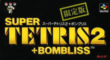 Super Tetris 2 + Bombliss: Gentei Han