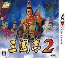 San Goku Shi 2