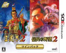 San Goku Shi 2 / Nobunaga no Yabou 2 Twin Pack