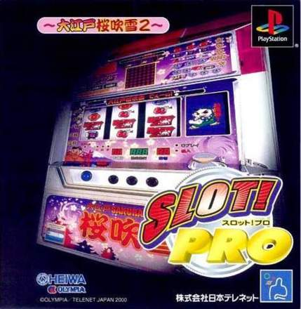 Slot! Pro: Ooeto Sakura Fubuki 2