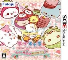 SuiChara: Sweets Gakkou e Youkoso!