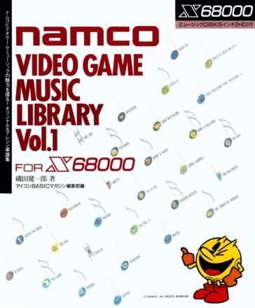 Namco Video Game Music Library Vol. 1