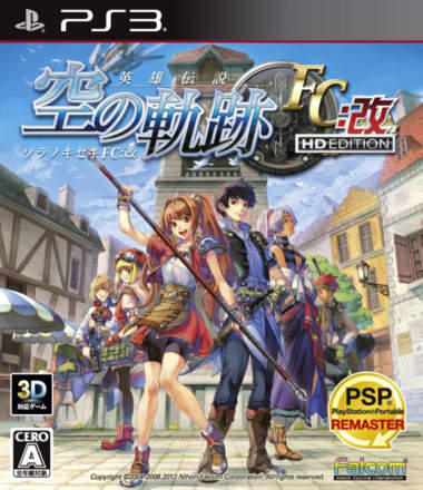 Eiyuu Densetsu: Sora no Kiseki FC Kai HD Edition