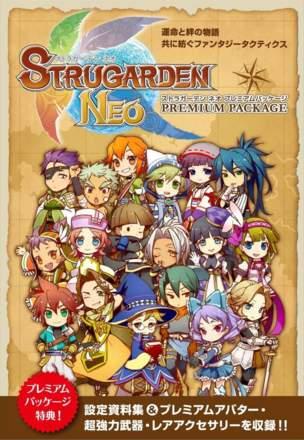 Strugarden Neo