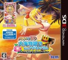 PachiPara 3D: Ooumi Monogatari 2 with Agnes Lum - Pachi-Pro Fuuunroku Hana Kesareta License