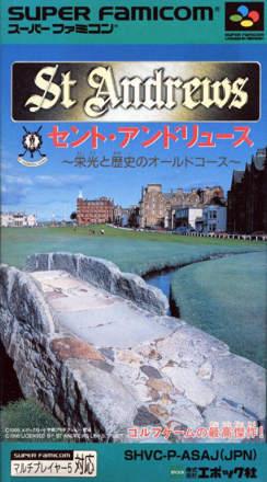 St. Andrews: Eikou to Rekishi no Old Course
