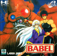 Babel (1992)