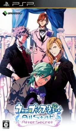 Uta no * Prince-Sama: All Star After Secret
