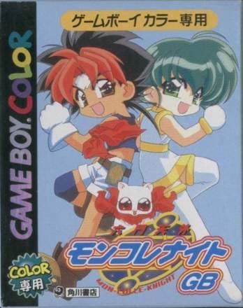 Rokumon Tengai Mon Colle Knight GB