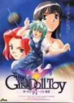Girl Doll Toy II: Shisha