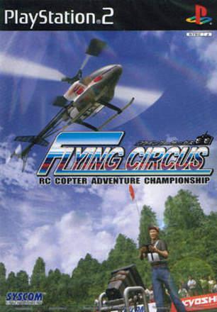 Flying Circus (2001)
