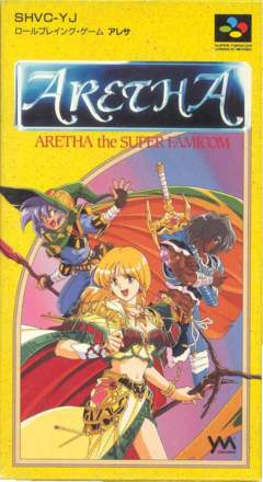 Aretha the Super Famicom