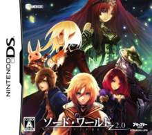 Sword World 2.0: Game Book DS