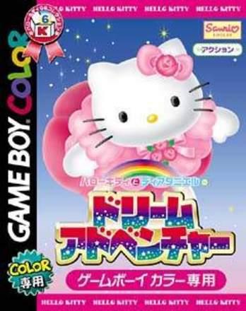 Hello Kitty to Dear Daniel no Dream Adventure