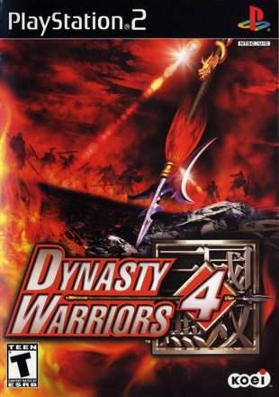 Dynasty Warriors 4