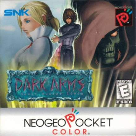 Dark Arms: Beast Buster 1999