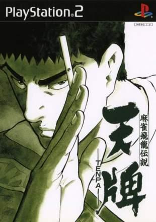 Mahjong Hiryu Densetsu: Tenpai