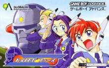Toy Robo Force