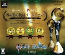 Nippon Game Taishou Jushou Kinen: Zero & Ao no Kiseki Gold Set