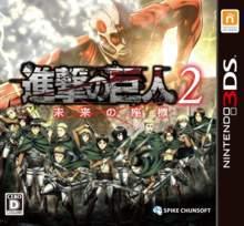 Shingeki no Kyoujin 2: Mirai no Zahyou